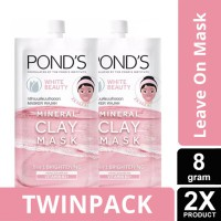 TWINPACK - PONDS WHITE BEAUTY MINERAL CLAY MASK 8G-y