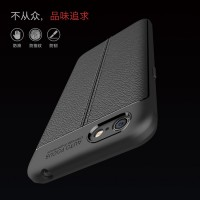 Case Leather Auto Focus Original Oppo A71 Softcase Back Casing Cover
