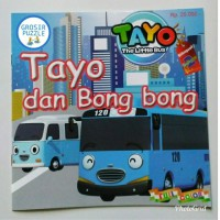 Buku Cerita Anak Bilingual 2 Bahasa Tayo The Little Bus - Tayo & Bong2