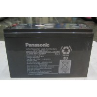 (Limited) Battery - Panasonic - LC-V127R2NA1