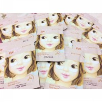 ETUDE HOUSE Collagen Eye Patch - 100% Original From Korea