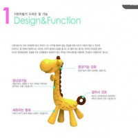 Ange Teether - Giraffe with Case + Clip