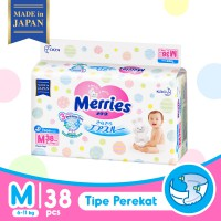 Merries Baby Diapers M 38S