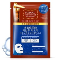Rorec Hydra Replenishment Refreshing Moisturizing Mask ORI