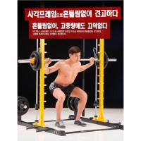 BODYX SMARTWAY SMITH BX-3035(SET WITH 105KG BARBELL PLATE)