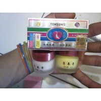 Cream Pemutih Wajah Super Ampuh Tensung Whitening Japan