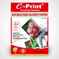 e-Print Double Side Glosy A4