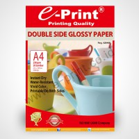 e-Print Double Side High Glossy A4