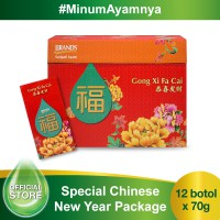 Brand's Sepecial Chinese New Year Package