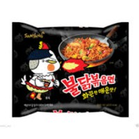 samyang hot spicy chicken