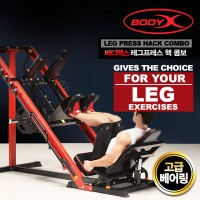 BODYX LEG PRESS COMBO BX-3009(SET WITH 105KG BARBELL PLATE)