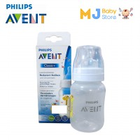 Philips Avent CLASSIC PLUS Bottle 260ml 1 Pcs - Giraffe