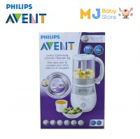 Philips Avent 7448 - Steam And Blend 4 in 1