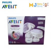 Philips Avent 7442 - Natural Breastpump Single Electric