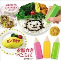 Food Drawing Pen
