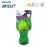 Philips Avent 7465 - Premium Straw Cup 300ml 12m+