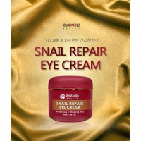 EYENLIP Snail Repair Eye Cream 50ml