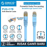 ORICO LAN Flat Cable CAT7 10Gbps Ethernet Network - 2M - PUG-C7B-20-BLUE