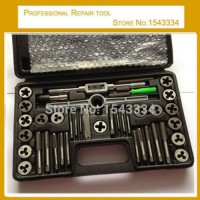 harga [globalbuy] Free shipping Tap & Die Set Wrench METRIC Screw Thread Taper Drill Tool KIT 40/1603341 elevenia.co.id