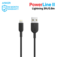 Anker PowerLine II Lightning 3ft Offline Packaging V2 - A8432