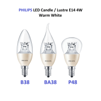 PHILIPS Master LED E14 Candle / Lustre 4W - Warm White