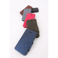 Flip Cover / Sarung iPhone 4G / 4S Leather Case PASSCODE