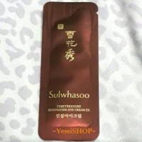 SULWHASOO TIMETREASURE RENOVATING EYE CREAM EX 1ML SACHET