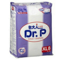Pampers Dr. P XL 8 ( pampers adult perekat )