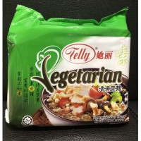 TELLY Vegetarian Soup Flavour
