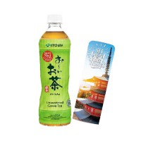 ITO EN OI OCHA 500 ml (Free Bookmark)