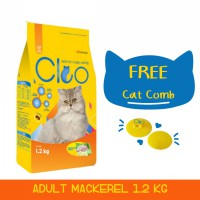 Cleo Mackerel Adult Cat Food [1.2 kg] dan Cat Comb Cleo