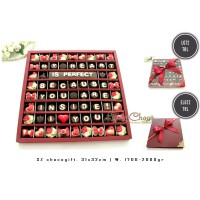 TrulyChoco Cokelat Love Edition – MY HEART IS PERFECT BECAUSE YOU ARE INSIDE! - tutup mika