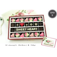 Trulychoco Kado Coklat Love Edition - I LOVE YOU SWEET HEART - tutup hardcover exclusive