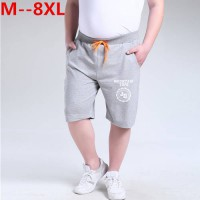 [globalbuy] free deliveryPlus size 8XL 7XL 6XL 5XL 4XL Short Mens Causal Shorts Mens Summe/4127084