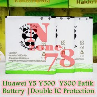 Baterai Huawei Y3 Y5 Batik Y300 Y500 Y541 HB5V1 Double IC Protection
