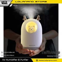 Taffware Pet Ultrasonic Humidifier RGB Aroma Essential Oil Diffuser 300ml - HUMI M106 - White