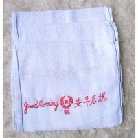 Handuk Good Morning ukuran 65 cm x 30 cm / Handuk Salon / Handuk Paskibra 1 Lusin