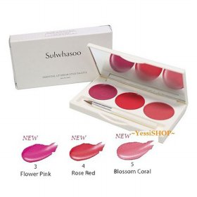 SULWHASOO ESSENTIAL LIP SERUM STICK PALETTE 3 COLOURS