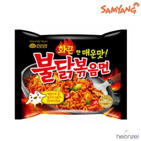 SAMYANG -  SPICY HOT CHICKEN RAMEN BULDAK 1 PCS (Online Sole Distributor)
