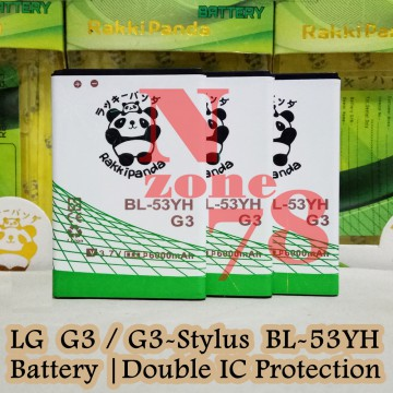 Baterai LG G3 LG G3 Stylus BL-53YH Double IC Protection