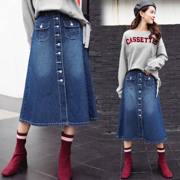 (#6133)Zia Denim Skirt/Rok Jeans/Rok Denim/Rok Panjang