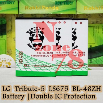 Baterai LG K8 K350N BL-46ZH Double IC Protection