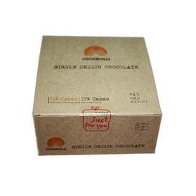 Cocomolli Single Origin dark 31g (box) 9ea