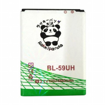 BATTERY BATERAI DOUBLE POWER DOUBLE IC RAKKIPANDA BL-59UH LG G2 MINI 4880mAh