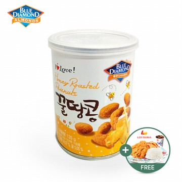Honey Roasted Peanut 135g FREE MOKADO LOTTERIA