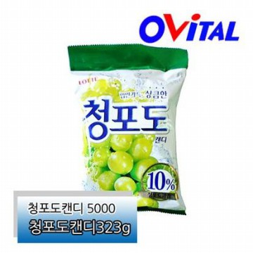 Lotte Cheong Podo (green grape) candy 323 gr 10 Pcs