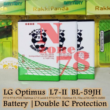 Baterai LG Optimus F3 F3q Ls720 Vs870 Vs890 Enact BL-59JH Double IC Protection