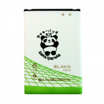 BATERAI FOR LG L3 DUAL (E405)/L5 (E615)/L3 II (E435) BL-44JN DOUBLE POWER DOUBLE IC RAKKIPANDA