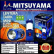 Lentera Tarik Senter Mini Mitusyama MS-1032 3Watt