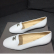 Cnl shoes mirror black and white size  35-39